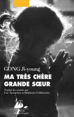Ma_tres_chere_grande_soeur-600x946.jpg