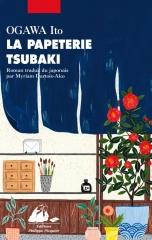 Papeterie-Tsubaki-649x1024.jpg
