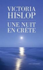 Nuit-en-Crete_4130.jpg